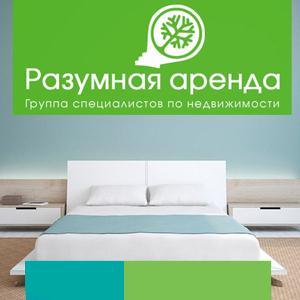 Аренда квартир и офисов Устюжны
