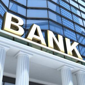 Банки Устюжны