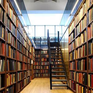 Библиотеки Устюжны
