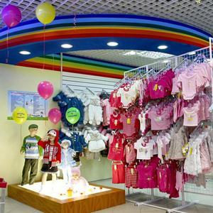 Детские магазины Устюжны