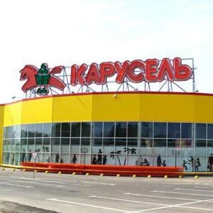 Гипермаркеты Устюжны