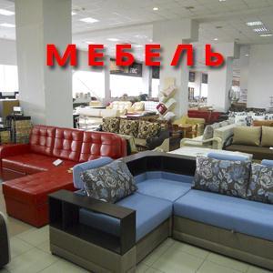 Магазины мебели Устюжны