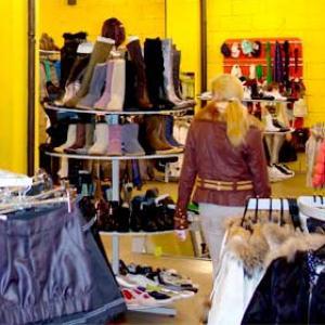 Магазины одежды и обуви Устюжны