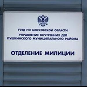 Отделения полиции Устюжны