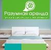 Аренда квартир и офисов в Устюжне