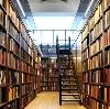 Библиотеки в Устюжне