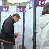 Центры занятости в Устюжне