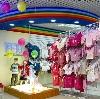 Детские магазины в Устюжне