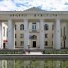 Дворцы и дома культуры в Устюжне