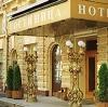 Гостиницы в Устюжне