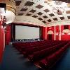 Кинотеатры в Устюжне