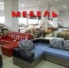 Магазины мебели в Устюжне