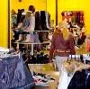 Магазины одежды и обуви в Устюжне