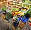 Магазины продуктов в Устюжне