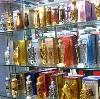 Парфюмерные магазины в Устюжне