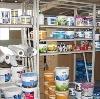Строительные магазины в Устюжне