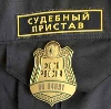 Судебные приставы в Устюжне