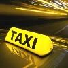 Такси в Устюжне